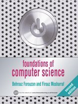 Foundations of Computer Science  2nd 2008 edition cover