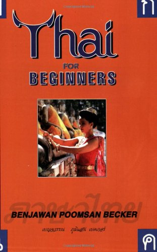 Thai for Beginners  1995 edition cover