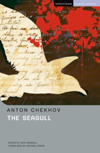 Seagull   2002 (Student Manual, Study Guide, etc.) edition cover