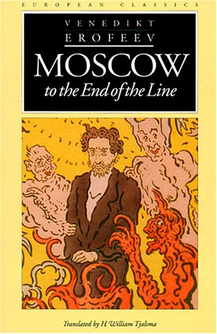 Moscow to the End of the Line  N/A edition cover