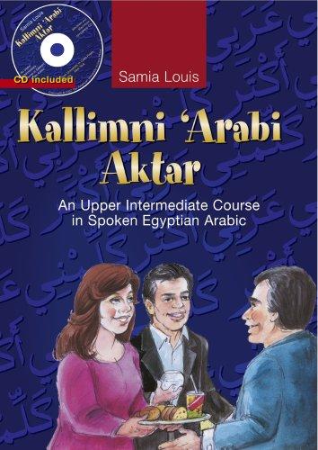 Kallimni 'Arabi Aktar An Upper Intermediate Course in Spoken Egyptian Arabic N/A edition cover