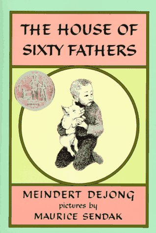 House of Sixty Fathers  N/A edition cover