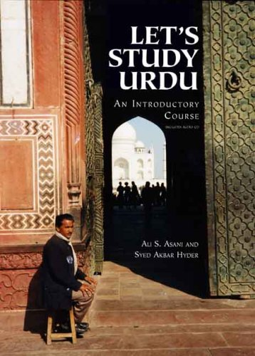 Let's Study Urdu An Introductory Course  2007 edition cover