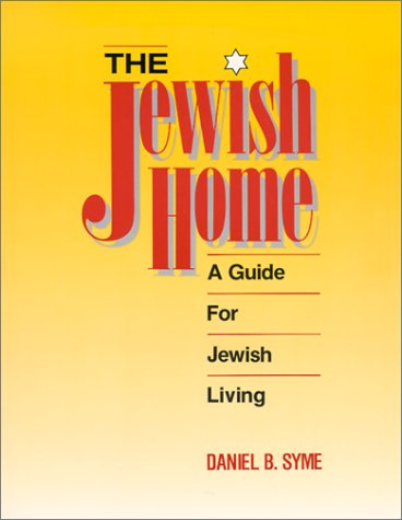 Jewish Home A Guide for Jewish Living  1988 edition cover