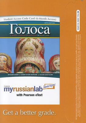 Basic Course in Russian  5th 2012 (Revised) 9780205784004 Front Cover