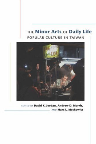 Minor Arts of Daily Life Popular Culture in Taiwan  2004 edition cover