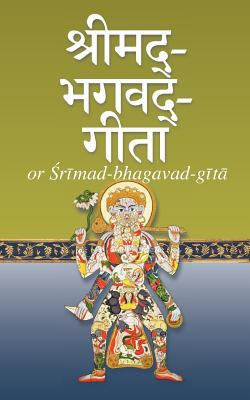 Srimad-Bhagavad-Git  N/A 9781936135004 Front Cover