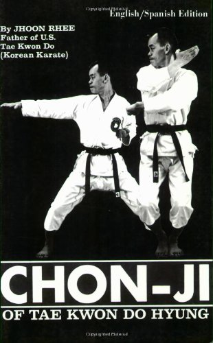 Chon-Ji of Tae Kwon Do Hyung  N/A 9780897500005 Front Cover