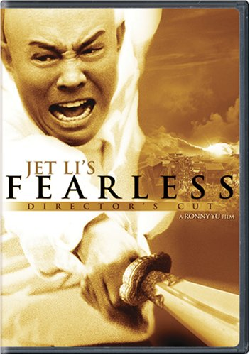 Jet Li's Fearless (Unrated Director's Cut) System.Collections.Generic.List`1[System.String] artwork
