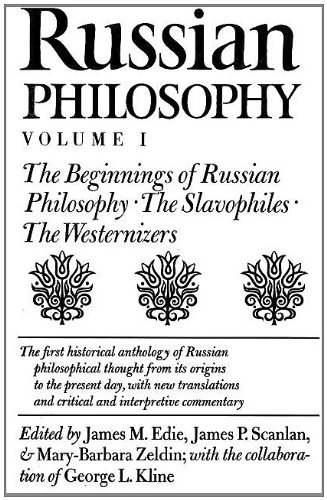 Russian Philosophy The Beginning of Russian Philosophy - The Slavophiles - The Weternizers 3rd 1976 (Reprint) edition cover