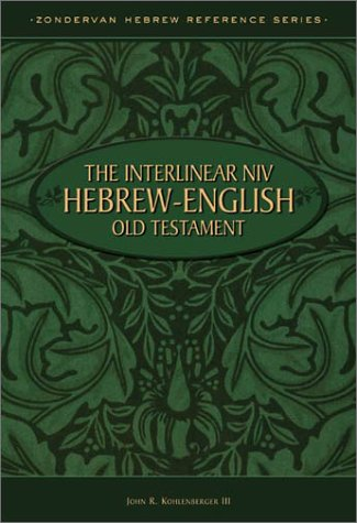Interlinear NIV Hebrew-English Old Testament   1993 (Reprint) edition cover