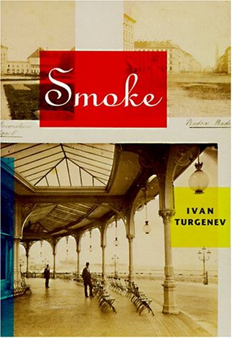Smoke   1995 edition cover