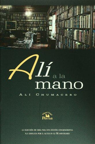 Ali a la mano/ Ali at Hand:  2008 edition cover