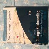 GREGG...KEYBRD.+DOC.PROC.LESS.1-120     N/A edition cover