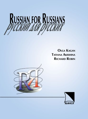 Russian for Russians  N/A edition cover