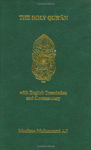 Holy Quran With English Translation and Commentary  2002 (Revised) edition cover