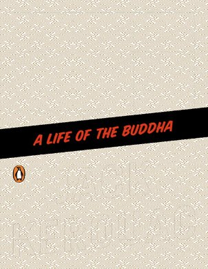 Wake Up A Life of the Buddha N/A edition cover