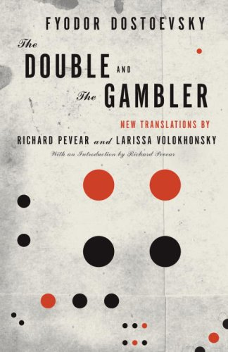 Double and the Gambler  N/A edition cover