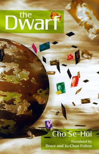 Dwarf   2006 edition cover