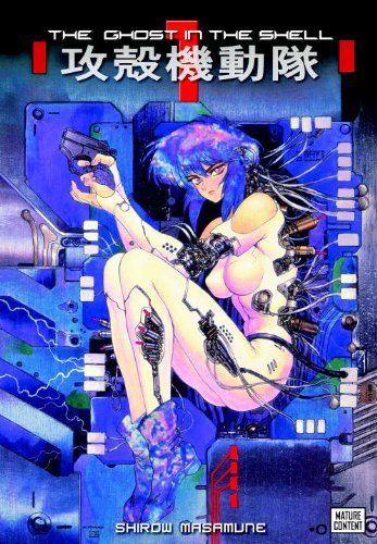 Ghost in the Shell   2009 edition cover