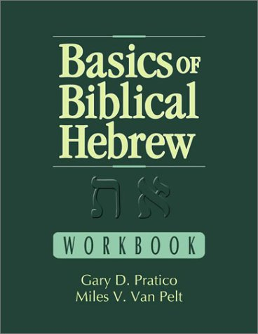 Basics of Biblical Hebrew  2001 (Workbook) 9780310237013 Front Cover