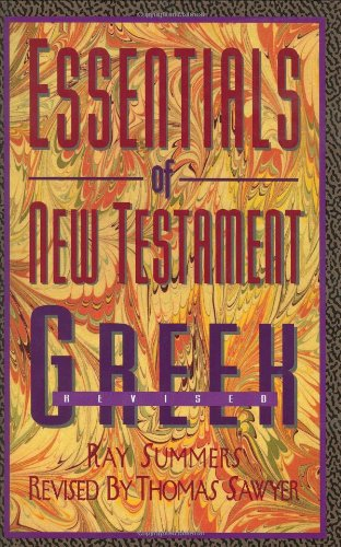 Essentials of New Testament Greek   1995 edition cover