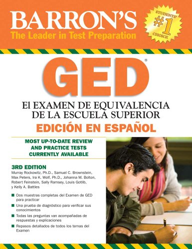 How to Prepare for the GED  3rd 2010 (Revised) edition cover