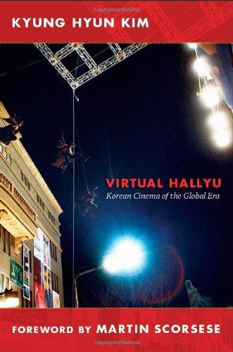 Virtual Hallyu Korean Cinema of the Global Era  2011 edition cover