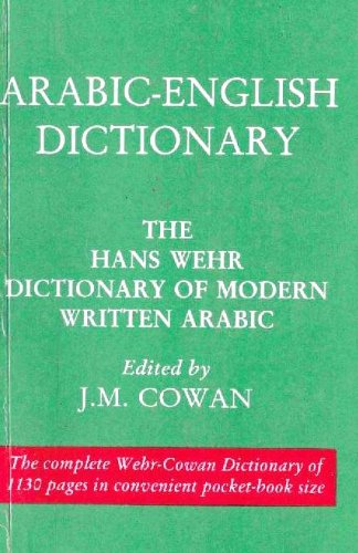 Arabic-English Dictionary 3rd 1976 (Revised) edition cover