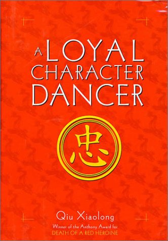 Loyal Character Dancer   2002 9781569473016 Front Cover