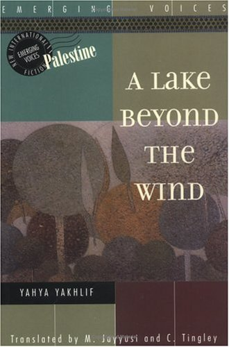 Lake Beyond the Wind   1998 edition cover