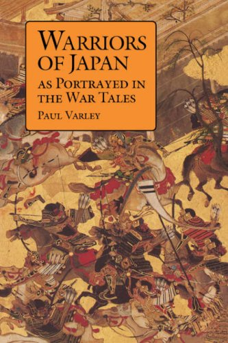 Warriors of Japan As Portrayed in the War Tales  1994 edition cover