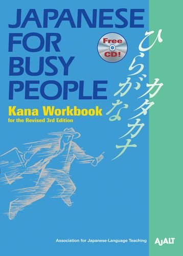 Japanese for Busy People Kana Workbook  3rd edition cover