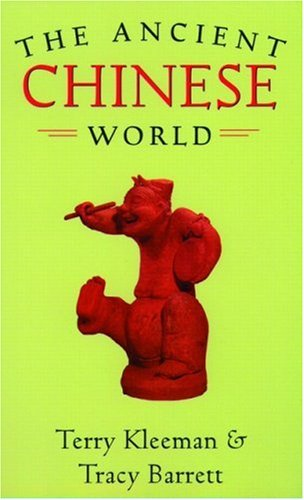 Ancient Chinese World   2005 edition cover