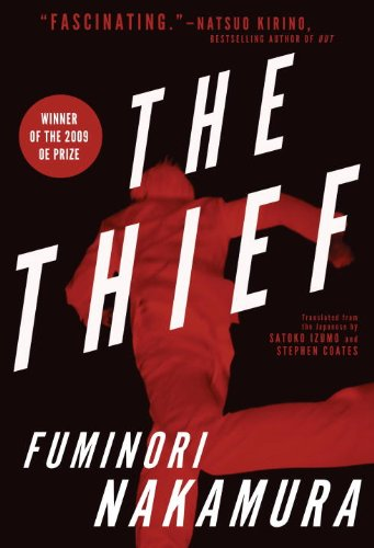 Thief   2012 edition cover