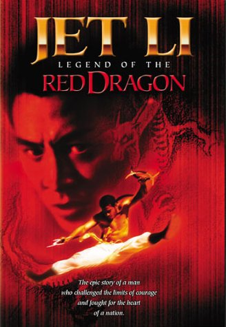 Legend of the Red Dragon System.Collections.Generic.List`1[System.String] artwork