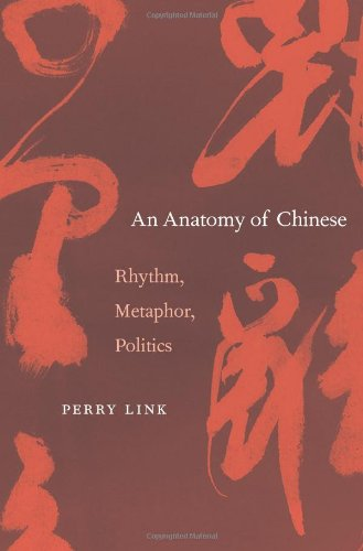 Anatomy of Chinese Rhythm, Metaphor, Politics  2013 9780674066021 Front Cover