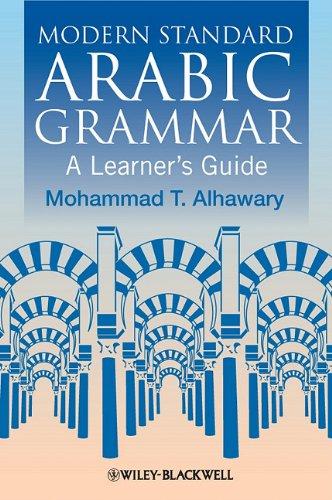 Modern Standard Arabic Grammar   2011 edition cover