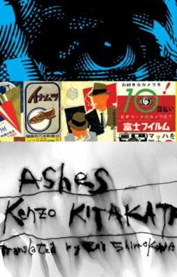 Bo No Kanashimi   2002 edition cover