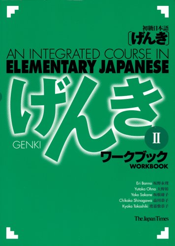 Genki : An Integrated Course in Elementary Japanese 2(Workbook) Workbook  edition cover