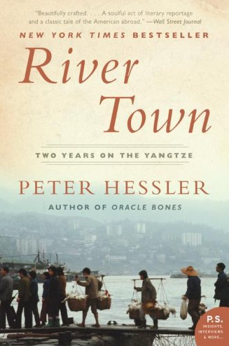 River Town Two Years on the Yangtze N/A edition cover