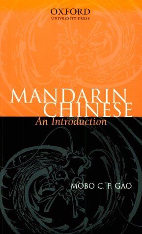 Mandarin Chinese An Introduction  2000 edition cover