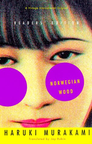 Norwegian Wood   2000 9780375704024 Front Cover