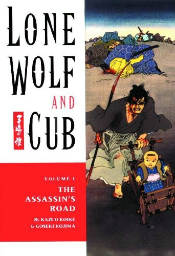 Lone Wolf and Cub - The Assassin's Road  N/A edition cover