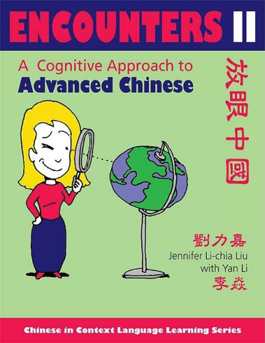 Encounters II A Cognitive Approach to Advanced Chinese  2009 (Workbook) edition cover