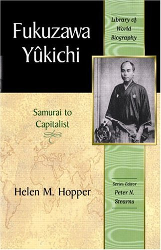 Fukuzawa Yukichi From Samurai to Capitalist  2005 edition cover