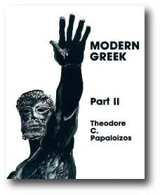 Modern Greek 8th Ed 3rd 1990 (Revised) edition cover