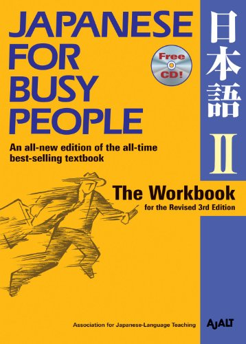 Japanese for Busy People  3rd (Revised) edition cover