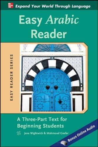 Easy Arabic Reader   2011 edition cover