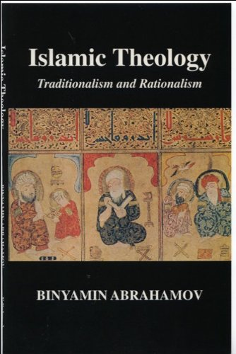 Islamic Theology Traditionalism and Rationalism  1998 edition cover